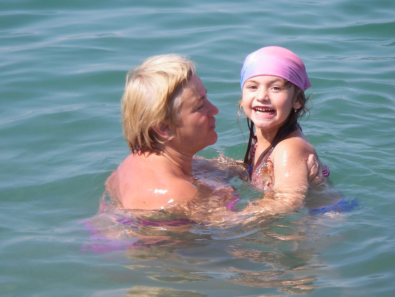 Твой ребенок — успешный или счастливый?
