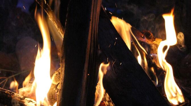 Вальс огня.
